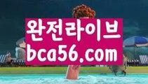   전문카지노  【 bca56.com】 ⋟【라이브】PC바카라 - ( ↔【 bca56.com 】↔) -먹튀검색기 슈퍼카지노 마이다스 카지노사이트 모바일바카라 카지노추천 온라인카지노사이트   전문카지노  【 bca56.com】 ⋟【라이브】