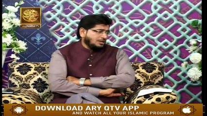 Hayat e Usman e Ghani R.A - 21st August 2019 - ARY Qtv
