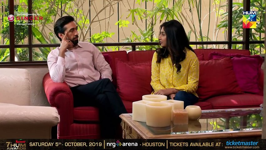 Khaas |Full Episode 18 | 21th August 2019 | Hum TV Drama