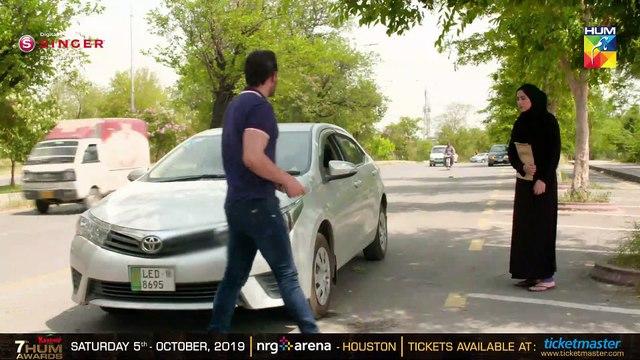 Main Khwab Bunti Hon Episode #31 HUM TV Drama 21 August 2019