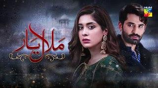 Malaal e Yaar Episode #05 Promo HUM TV Drama