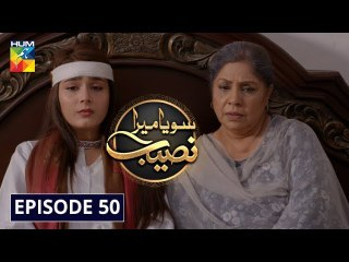 Soya Mera Naseeb Episode 50 HUM TV Drama 21 August 2019