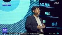 [투데이 연예톡톡] BTS 소속사 빅히트, 상반기 매출 2천억