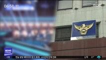 """[투데이 연예톡톡] """"엠넷 '아이돌학교'도 투표 조작 의혹"""""""