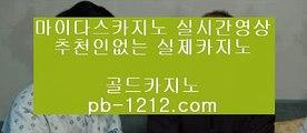 【찬스베팅바카라】▨【bbingdda.com】♡바카라사이트♡온라인바카라♡마닐라카지노♡최대자본보유♡24시간온라인♡배팅제한없는사이트♡쉽고빠른온라인♡쉽고빠른바카라♡▨【찬스베팅바카라】