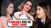 Kangana Ranaut And Ekta Kapoor's UGLY FIGHT? | Rangoli Chandel REACTS