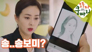 [Everybody say kungdari] EP28 surprised at the picture ,모두 다 쿵따리 20190822
