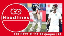 Top News Headlines of the Hour (22 Aug, 11:00 AM)