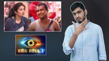 Bigg Boss Telugu 3 : Episode 32 Highlights || Filmibeat Telugu
