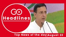 Top News Headlines of the Hour (22 Aug, 12:45 PM)