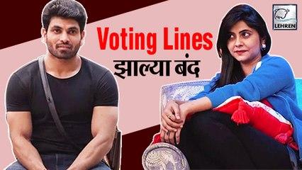 Bigg Boss Marathi 2: ४ सदस्य नॉमिनेशन मध्ये असताना Voting Lines झाल्या बंद