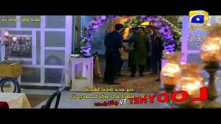 مسلسل الله سندي مترجم الحلقة 10