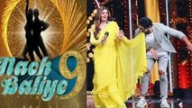 Prabhas dances with Raveena Tandon on Salman Khan's song in Nach Baliye 9 | FilmiBeat