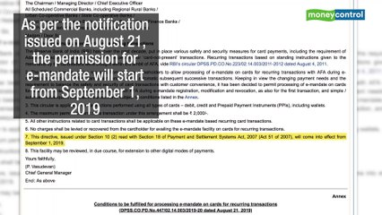 RBI allows setting e-mandate on cards from September 1