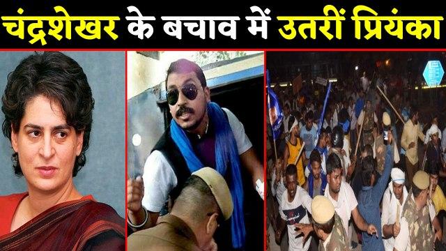 Delhi: Bheem army चीफ गिरफ्तार, Priyank बोलीं- दलितों का अपमान बर्दाश्त से बाहर । वनइंडिया हिंदी