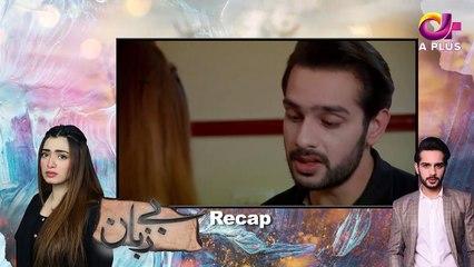 Bezuban - Episode 38 | Aplus Dramas | Usama Khan, Nawal Saeed, Junaid Akhter, Mahlaqa Baloch