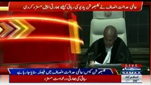 Breaking News _ ICJ rejects India's plea for Kulbhushan Jadhav _ 17 July 2019| latest news |breaking news | headlines | kashmir news today