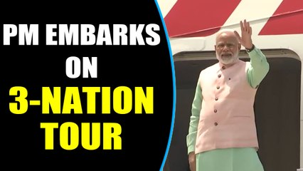 PM Modi embarks on 3-nation tour to France, UAE and Bahrain | Oneindia News