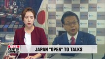 """Japan's trade minister says Tokyo open to trade talks with Seoul if """"preconditions"""" are met"""