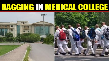 150 Students forced to shave heads, 'ragging' in medical college | Oneindia News