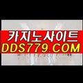 생방송바카라게임☆【▶PHH226。C0M◀】【▶증아나계역추월◀】베트남카지노 베트남카지노 ☆생방송바카라게임