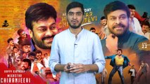 #HBDMegastarChiranjeevi : Interesting Facts About Megastar Chiranjeevi || Filmibeat Telugu