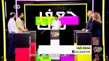 """برنامج """"جعفر توك"""" يناقش تداعيات قرار وزير العمل اللبناني"""
