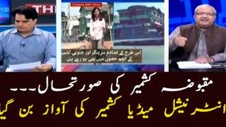 International media becomes voice of Kashmiris in IoK