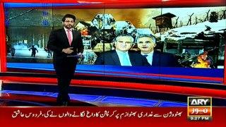 شاہ محمود قریشی کا سوئٹزرلینڈ کے وزیرخارجہ سے ٹیلیفونک رابطہ