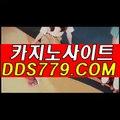 강남사설카지노♪【▶p h h 226.COM◀】【▶으했금문행방또◀】해외바카라사이트 해외바카라사이트 ♪강남사설카지노
