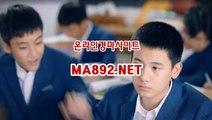 온라인경마사이트 ma%892%net 사설경마정보 서울경마예상 온라인경마