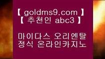 포커사이트✿✅리쟐파크카지노 | goldms9.com | 리쟐파크카지노 | 솔레이어카지노 | 실제배팅✅♣추천인 abc5♣ ✿포커사이트