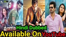Top 10 New South Hindi Dubbed Movies Available On YouTube. (April-1)