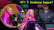 Amitabh Bachchan Touches Sindhutai Sapkal Feet | KBC Karamveer Episode 23rd August | Sony Tv