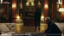 Bí ẩn căn nhà số 9 - Tập 11 - HTV2 Lồng Tiếng - Phim Hàn Quốc - phim bi an can nha so 9 tap 12 - phim bi an can nha so 9 tap 11
