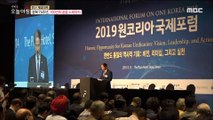 [INCIDENT] 74th anniversary of Korea's liberation from Japan's colonial rule,생방송 오늘 아침 20190816