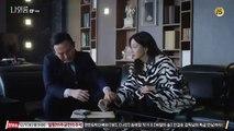Bí ẩn căn nhà số 9 - Tập 21 - HTV2 Lồng Tiếng - Phim Hàn Quốc - phim bi an can nha so 9 tap 22 - phim bi an can nha so 9 tap 21