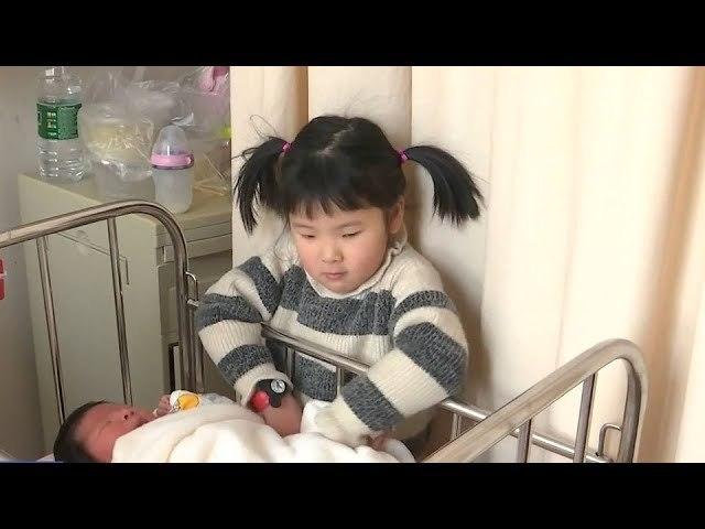 The Heat: China's population challenge Pt 1