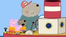 Peppa Pig - Le phare de Papy Rabbit