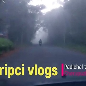 Padichal to Cherupuzha    Tripci Vlogs    Mala   Vlog #2 aam
