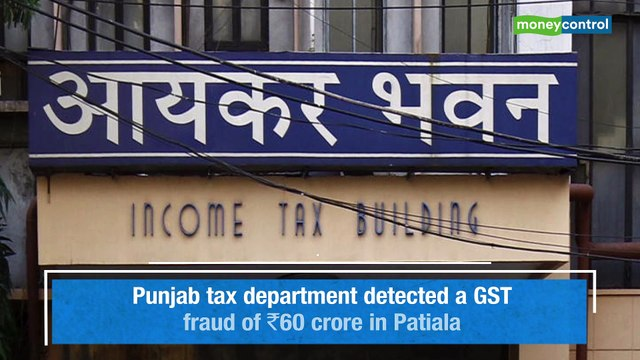GST fraud of Rs 60 crore detected, trader held