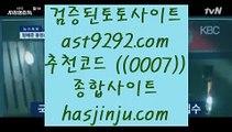 메가카지노  ㅡ_ㅡ  솔레어토토 |  asta99.com  ☆ 코드>>0007 ☆ | 솔레어토토 | 리잘파크카지노 | 올벳토토  ㅡ_ㅡ  메가카지노