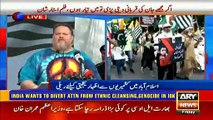 US singer participates in Kashmir rally, addresses ceremony in Islamabad