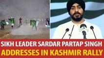 Sikh Leader Sardar Partap Singh Addresses in Kashmir Rally