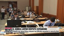 Seoul-Tokyo dispute becoming long-term problem: Experts