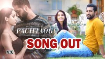 Nora Fatehi and Vicky Kaushal's song 'Pachtaoge' OUT