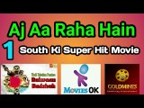 Today's Coming 1 New South Hindi Dubbed Movie Tv- Youtube,Balwan Badsha,