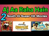 Today's Coming 2 New South Hindi Dubbed Movie-Dharma bhai.