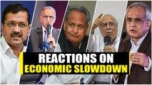 Experts, netas react on India's economic slowdown | Oneindia News