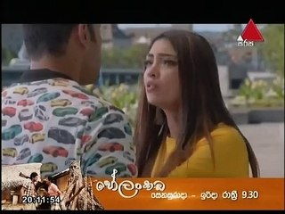 Praveena 2 (225) - 23-08-2019